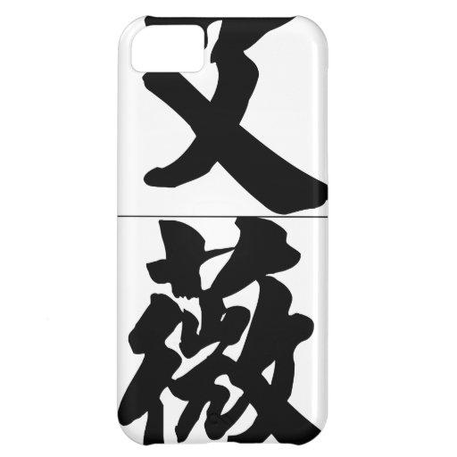 Nombre chino para la hiedra 20163_4.pdf funda para iPhone 5C