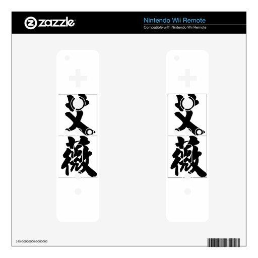 Nombre chino para la hiedra 20163_4.pdf mando nintendo wii skin