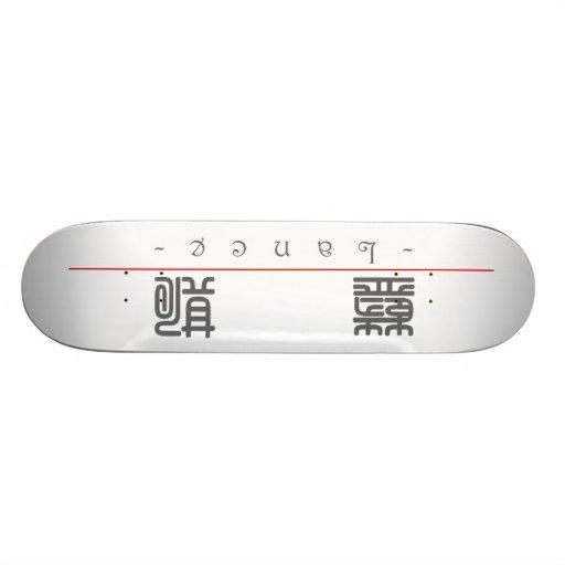 Nombre chino para la lanza 20684_0.pdf patin personalizado