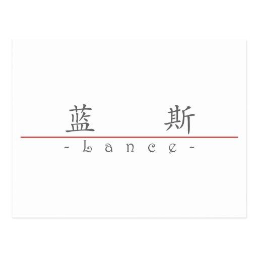 Nombre chino para la lanza 20684_1.pdf tarjeta postal