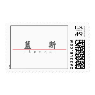 Nombre chino para la lanza 20684_4.pdf sellos