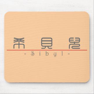 Nombre chino para la sibila 20330_0 pdf tapetes de ratón