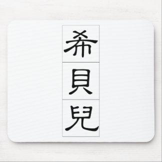 Nombre chino para la sibila 20330_2 pdf alfombrillas de ratones