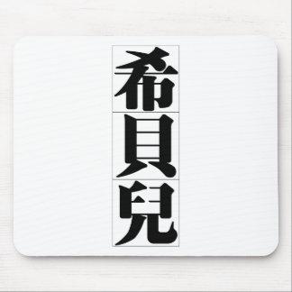 Nombre chino para la sibila 20330_3 pdf tapete de ratones