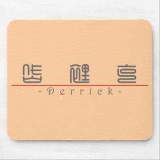 Nombre chino para la torre de perforación 20543_0 tapetes de raton