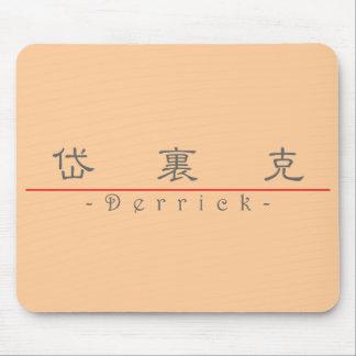 Nombre chino para la torre de perforación 20543_2 tapete de ratones