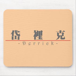 Nombre chino para la torre de perforación 20543_3 alfombrillas de ratón