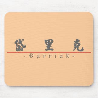 Nombre chino para la torre de perforación 20543_4 alfombrillas de ratón