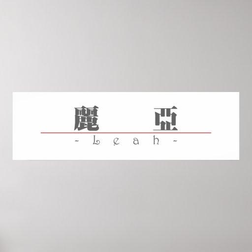 Nombre chino para Leah 21028_3.pdf Póster