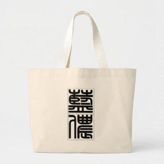 Nombre chino para Lennon 20689_0.pdf Bolsa