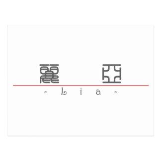 Nombre chino para Lia 21377_0.pdf Postal
