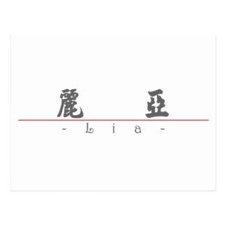 Nombre chino para Lia 21377_4.pdf Postal