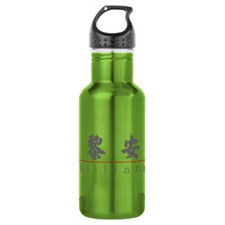 Nombre chino para Lilliana 21310_4.pdf Botella De Agua