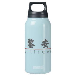 Nombre chino para Lilliana 21310_4.pdf Botella Isotérmica De Agua