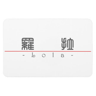 Nombre chino para Lola 21242_0 pdf Imanes De Vinilo