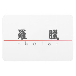 Nombre chino para Lola 21242_4 pdf Imanes Rectangulares