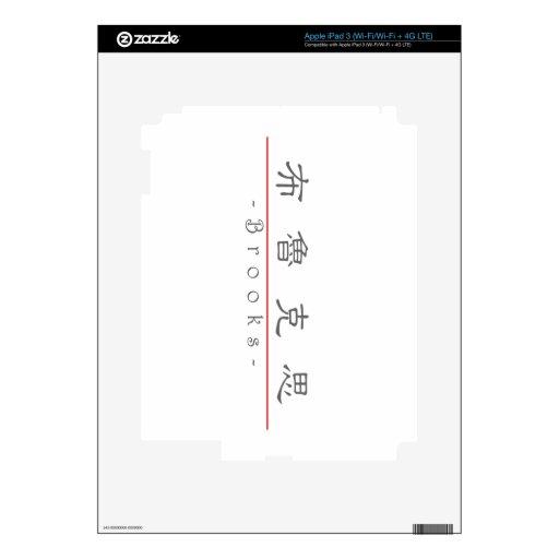 Nombre chino para los arroyos 22345_2.pdf iPad 3 skins