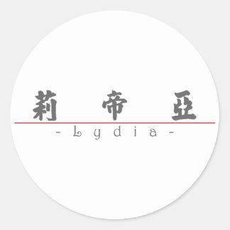 Nombre chino para Lydia 20216_4.pdf Pegatina Redonda