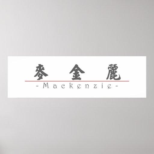 Nombre chino para Mackenzie 21067_4.pdf Impresiones