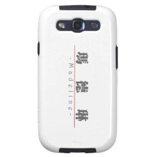 Nombre chino para Madeline 20219_3 pdf Samsung Galaxy S3 Protectores