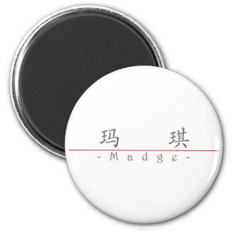 Nombre chino para Madge 20220_1.pdf Imán Redondo 5 Cm