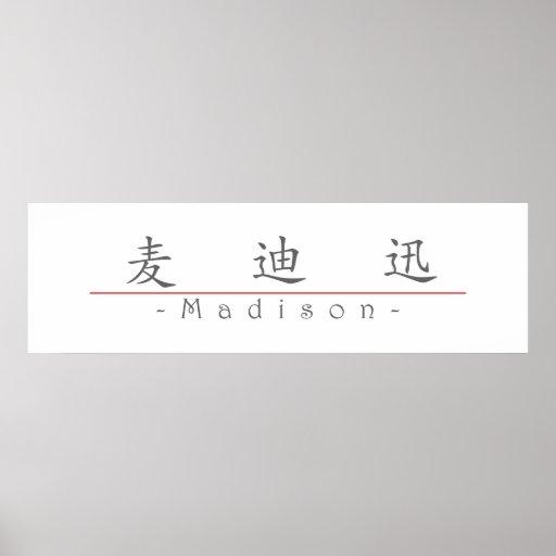 Nombre chino para Madison 21007_1.pdf Posters