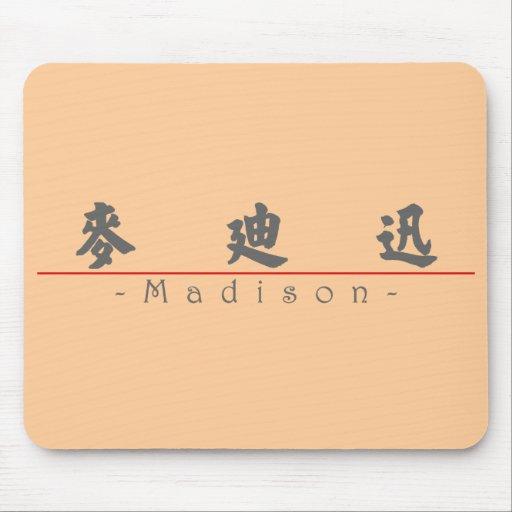 Nombre chino para Madison 21007_4.pdf Tapete De Ratón