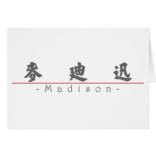 Nombre chino para Madison 21007_4.pdf Tarjeta De Felicitación