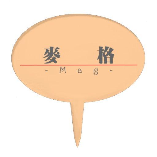 Nombre chino para mag 20238_3.pdf decoración de tarta