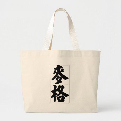Nombre chino para mag 20238_4.pdf bolsa tela grande