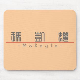 Nombre chino para Makayla 21055_0.pdf Alfombrillas De Raton