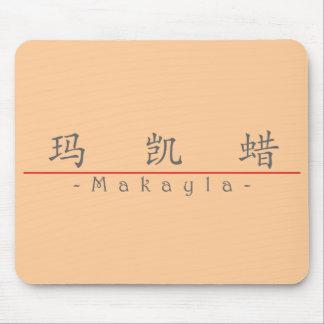 Nombre chino para Makayla 21055_1.pdf Alfombrillas De Ratones