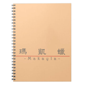 Nombre chino para Makayla 21055_2.pdf Cuaderno