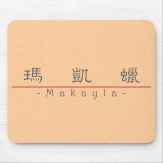Nombre chino para Makayla 21055_2.pdf Alfombrillas De Ratón