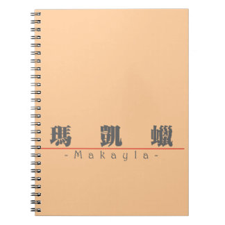 Nombre chino para Makayla 21055_3.pdf Libros De Apuntes Con Espiral