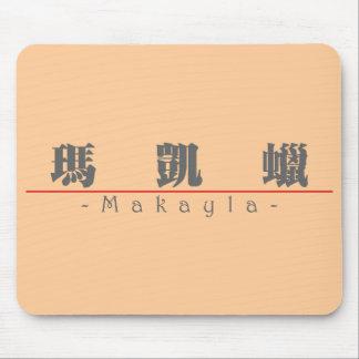 Nombre chino para Makayla 21055_3.pdf Alfombrilla De Ratones