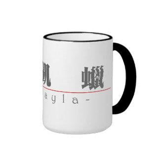 Nombre chino para Makayla 21055_3.pdf Tazas De Café