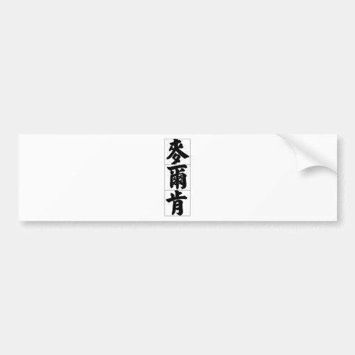 Nombre chino para Malcolm 20706_4.pdf Pegatina Para Auto