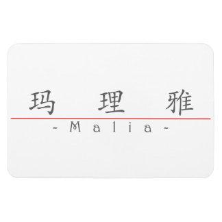 Nombre chino para Malia 21313_1.pdf Imán Flexible