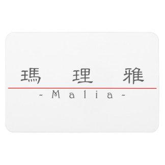Nombre chino para Malia 21313_2.pdf Imán