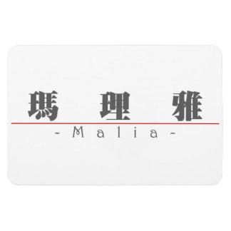 Nombre chino para Malia 21313_3.pdf Imanes De Vinilo