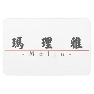 Nombre chino para Malia 21313_4.pdf Iman Rectangular
