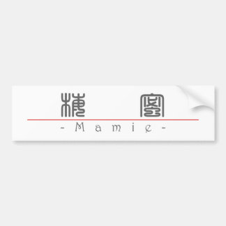 Nombre chino para Mamie 20222_0 pdf Pegatina De Parachoque