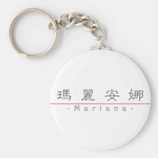 Nombre chino para Mariana 21297_2.pdf Llavero Redondo Tipo Pin