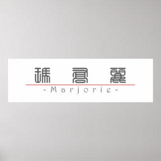 Nombre chino para Marjorie 20230_0.pdf Poster