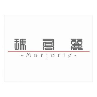 Nombre chino para Marjorie 20230_0.pdf Postales