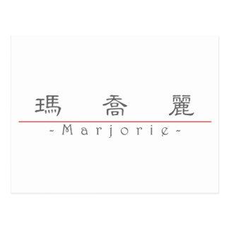 Nombre chino para Marjorie 20230_2.pdf Tarjeta Postal