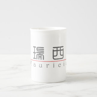Nombre chino para Mauricio 22441_0 pdf Taza De China