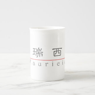 Nombre chino para Mauricio 22441_2 pdf Taza De Porcelana