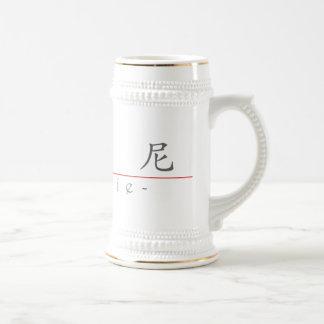 Nombre chino para Melanie 21088_1.pdf Taza De Café